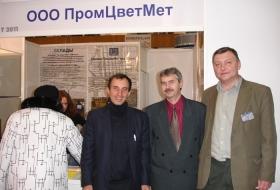 Металл-Экспо 2005г. Москва