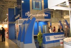 Металл-Экспо-2008г. (1) Москва