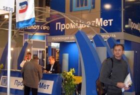 Металл-Экспо 2008г. Москва
