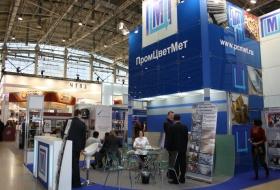 Металл-Экспо 2011г. Москва