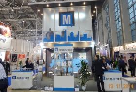 Металл-Экспо 2014г. ВВЦ. Москва